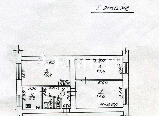 Продается 3-комнатная квартира на ул. Адмиральский Пр. — 59 000 у.е. (фото №3)