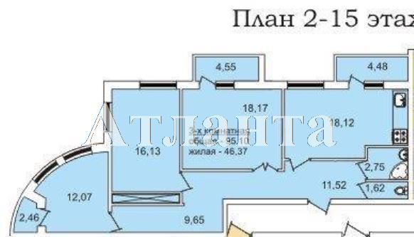 Продается 3-комнатная квартира в новострое на ул. Педагогическая — 66 500 у.е. (фото №2)