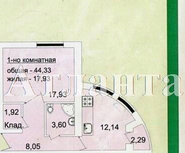 Продается 1-комнатная квартира в новострое на ул. Педагогическая — 38 000 у.е. (фото №7)