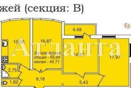 Продается 3-комнатная квартира в новострое на ул. Педагогическая — 64 500 у.е. (фото №2)