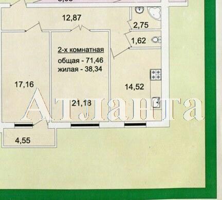 Продается 2-комнатная квартира в новострое на ул. Педагогическая — 54 000 у.е. (фото №3)