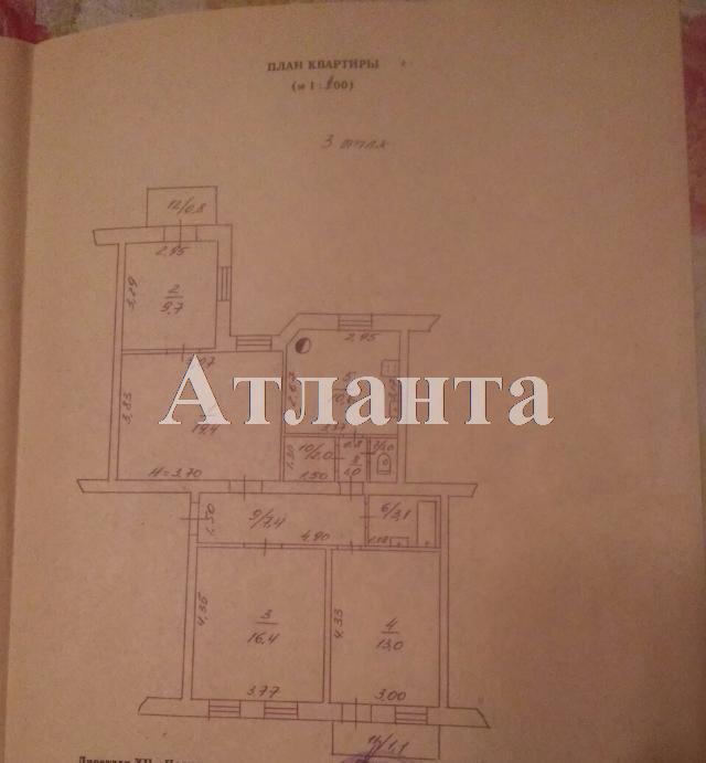 Продается 4-комнатная квартира на ул. Шмидта Лейт. — 68 000 у.е. (фото №4)