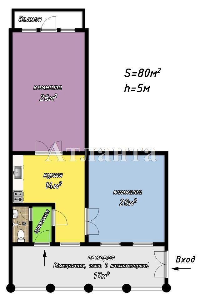 Продается 2-комнатная квартира на ул. Нежинская — 79 000 у.е. (фото №5)