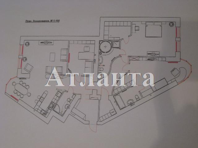 Продается 4-комнатная квартира в новострое на ул. Лидерсовский Бул. — 520 000 у.е. (фото №18)