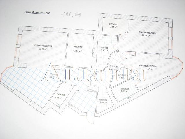 Продается 4-комнатная квартира в новострое на ул. Лидерсовский Бул. — 520 000 у.е. (фото №19)