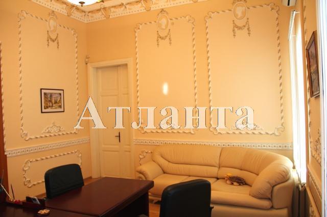 Продается 4-комнатная квартира на ул. Большая Арнаутская — 450 000 у.е.