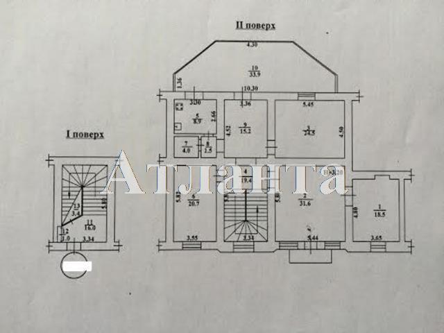 Продается 4-комнатная квартира на ул. Большая Арнаутская — 450 000 у.е. (фото №19)