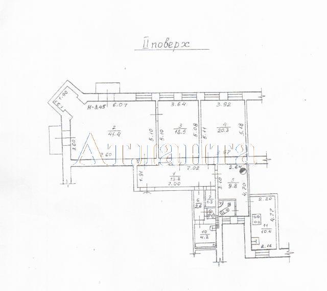 Продается 3-комнатная квартира на ул. Пантелеймоновская — 94 000 у.е. (фото №4)