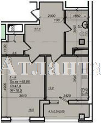 Продается 1-комнатная квартира в новострое на ул. Дюковская — 45 000 у.е.