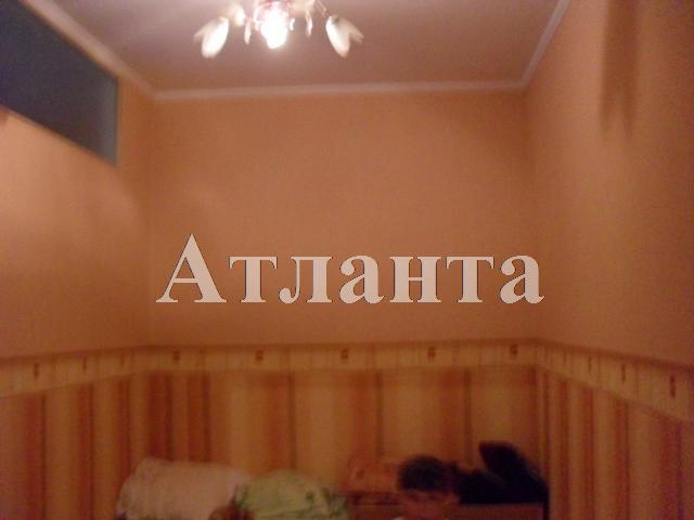 Продается 2-комнатная квартира в новострое на ул. Педагогический Пер. — 130 000 у.е.