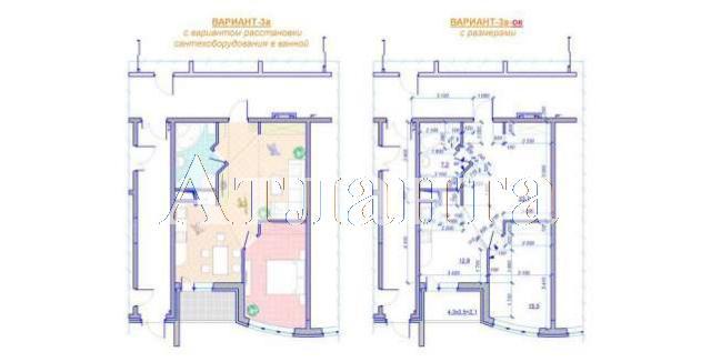 Продается 1-комнатная квартира в новострое на ул. Гагаринское Плато — 54 000 у.е. (фото №3)