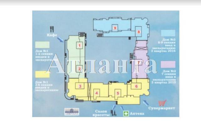 Продается 2-комнатная квартира в новострое на ул. Левитана — 42 000 у.е. (фото №9)