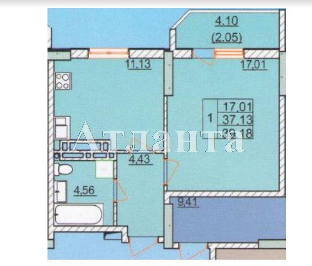 Продается 1-комнатная квартира в новострое на ул. Левитана — 29 000 у.е. (фото №2)
