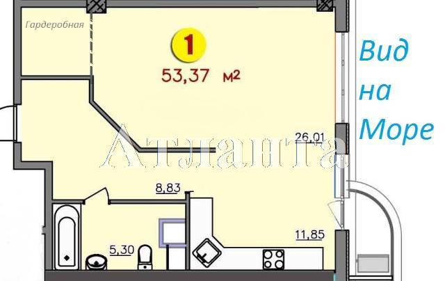 Продается 1-комнатная квартира в новострое на ул. Гагаринское Плато — 130 000 у.е. (фото №6)