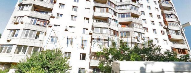 Продается 3-комнатная квартира на ул. Скидановская — 50 000 у.е.