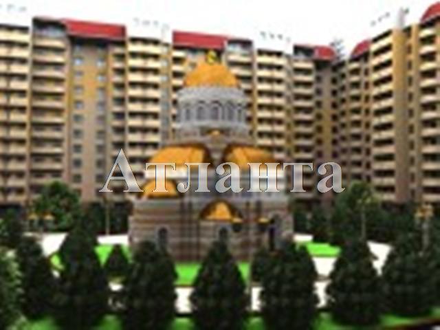 Продается 1-комнатная квартира в новострое на ул. Малиновского Марш. — 23 000 у.е.