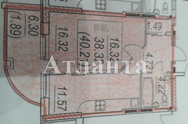 Продается 1-комнатная квартира в новострое на ул. Малиновского Марш. — 23 000 у.е. (фото №5)