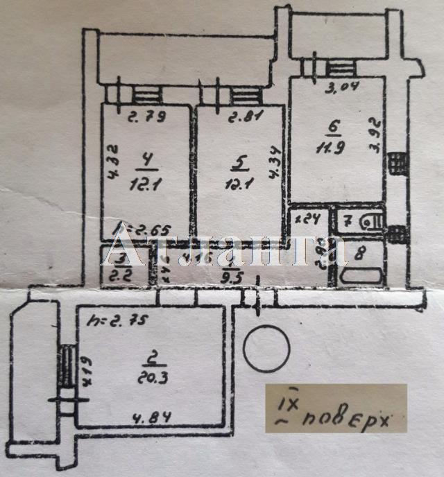 Продается 3-комнатная квартира на ул. Марсельская — 60 000 у.е. (фото №4)