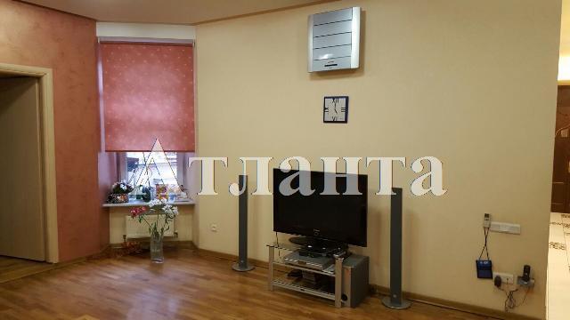 Продается 3-комнатная квартира на ул. Базарная — 100 000 у.е.