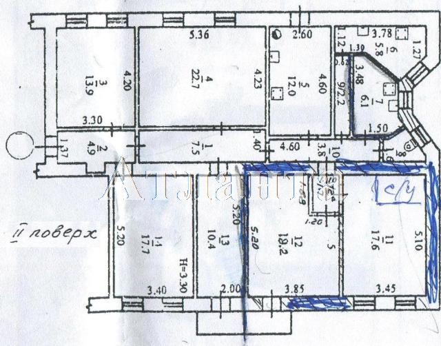 Продается 2-комнатная квартира на ул. Мукачевский Пер. — 47 000 у.е.