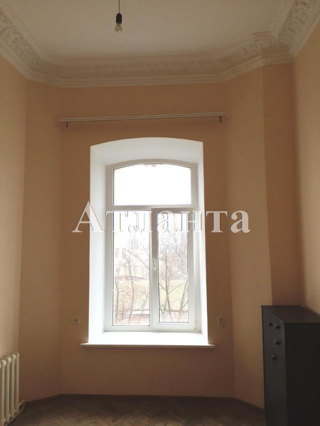 Продается 2-комнатная квартира на ул. Софиевская — 16 500 у.е.