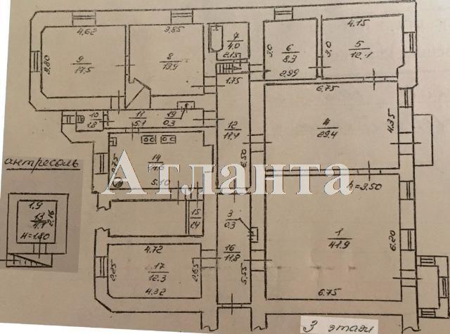 Продается 2-комнатная квартира на ул. Софиевская — 16 500 у.е. (фото №10)