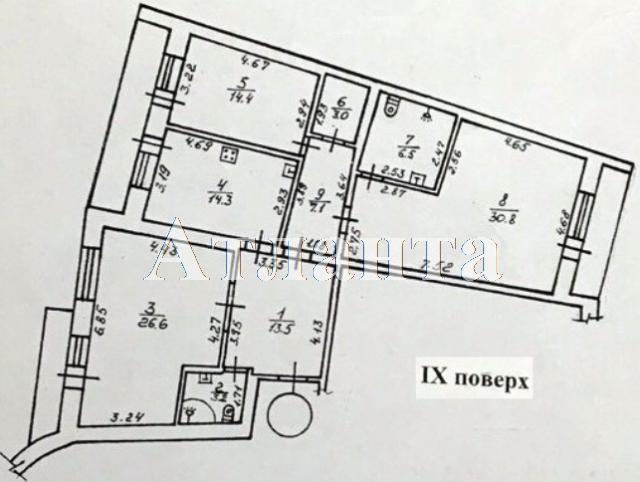Продается 3-комнатная квартира на ул. Фонтанская Дор. — 170 000 у.е. (фото №15)