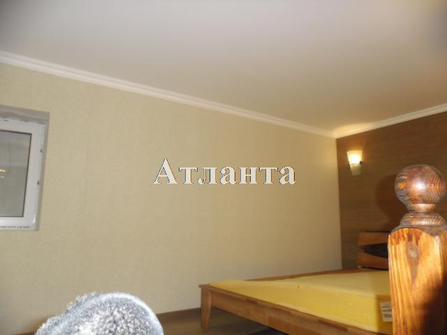Продается Многоуровневая квартира на ул. Александровский Пр. — 32 000 у.е. (фото №4)