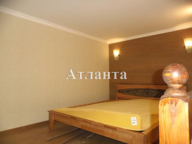 Продается Многоуровневая квартира на ул. Александровский Пр. — 32 000 у.е. (фото №5)