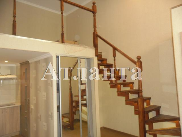 Продается Многоуровневая квартира на ул. Александровский Пр. — 32 000 у.е.