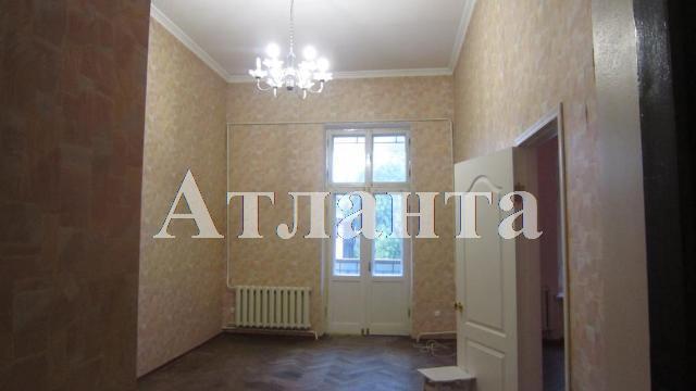Продается 2-комнатная квартира на ул. Жуковского — 30 000 у.е.