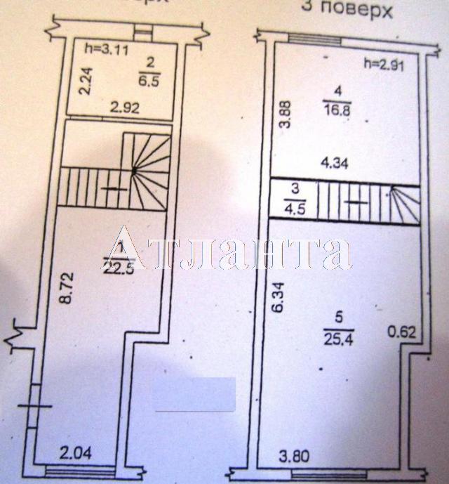 Продается Многоуровневая квартира на ул. Садовая — 150 000 у.е. (фото №11)