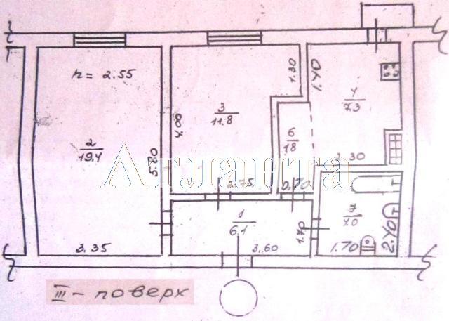 Продается 2-комнатная квартира на ул. Ильфа И Петрова — 37 000 у.е. (фото №9)