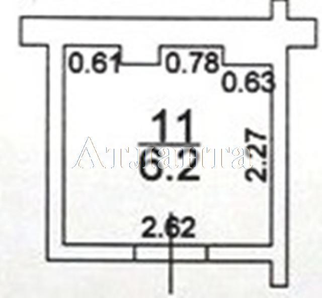 Продается 2-комнатная квартира в новострое на ул. Педагогическая — 125 000 у.е. (фото №2)