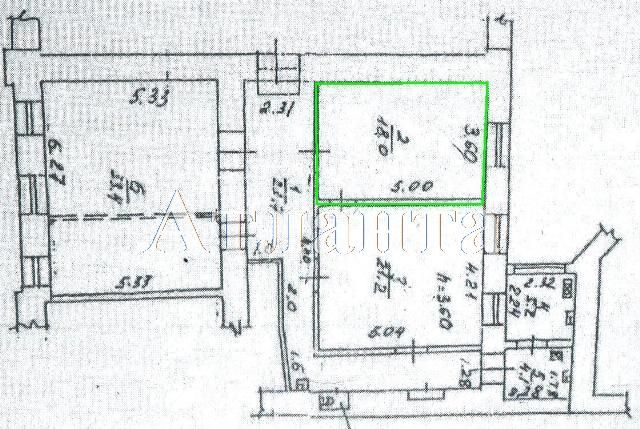 Продается 1-комнатная квартира на ул. Конная — 14 000 у.е. (фото №2)