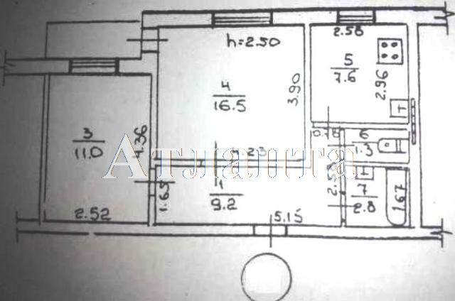 Продается 2-комнатная квартира на ул. Ядова Сергея — 36 000 у.е. (фото №9)