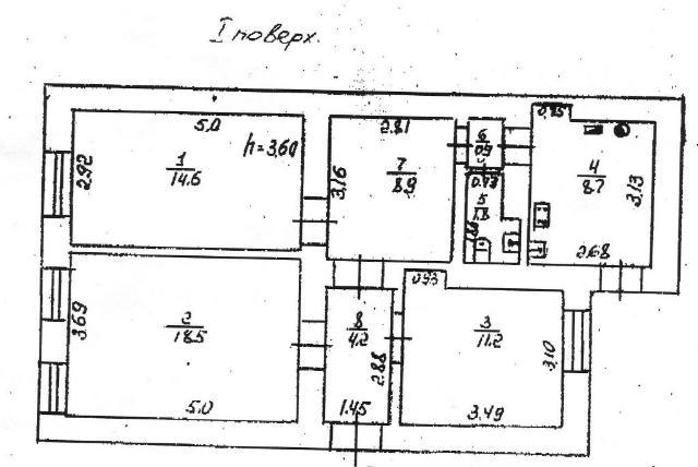 Продается 3-комнатная квартира на ул. Большая Арнаутская — 132 000 у.е. (фото №11)