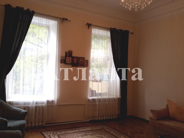 Продается 1-комнатная квартира на ул. Успенская — 25 500 у.е.