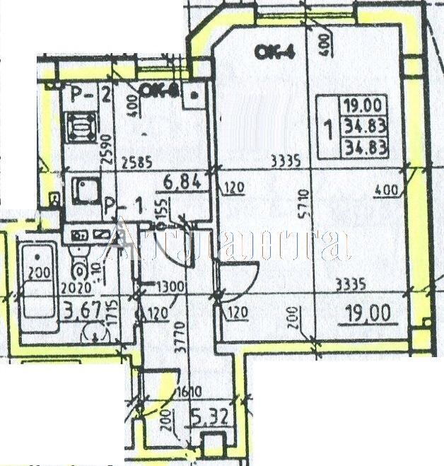 Продается 1-комнатная квартира в новострое на ул. Средняя — 24 380 у.е.