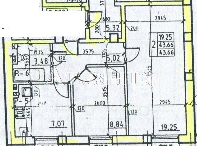 Продается 1-комнатная квартира в новострое на ул. Средняя — 30 560 у.е.
