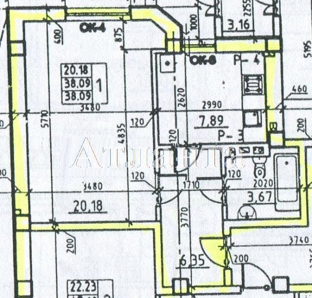 Продается 1-комнатная квартира в новострое на ул. Средняя — 26 630 у.е.