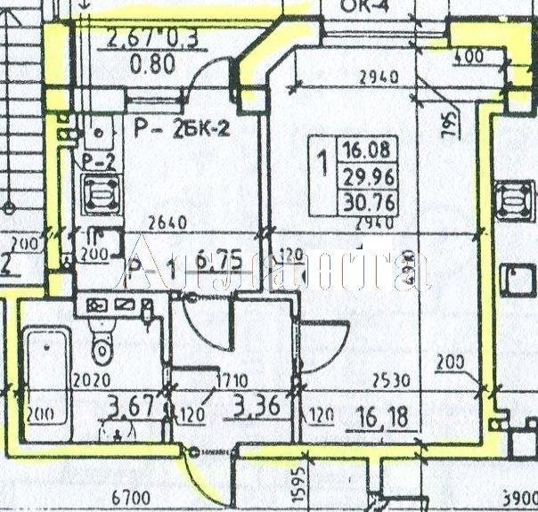 Продается 1-комнатная квартира в новострое на ул. Средняя — 21 530 у.е.