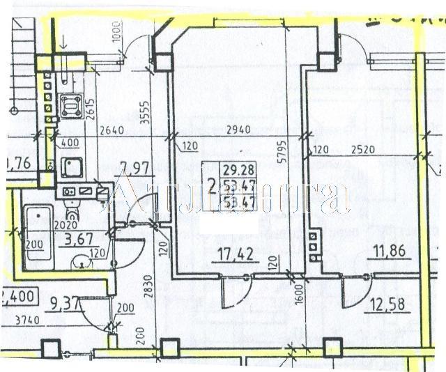 Продается 2-комнатная квартира в новострое на ул. Средняя — 45 450 у.е.