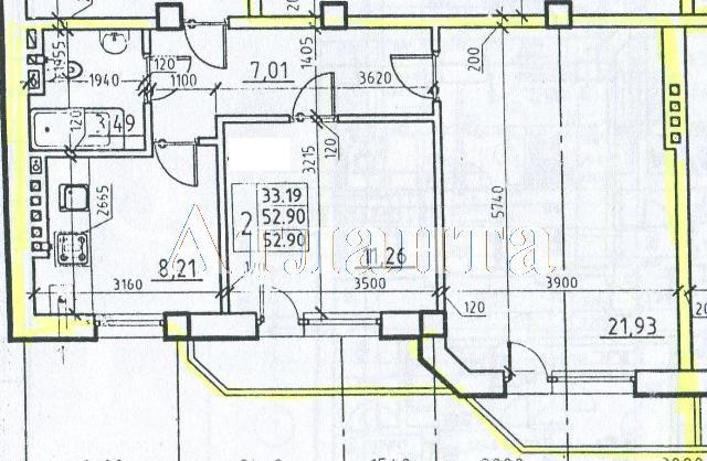 Продается 2-комнатная квартира в новострое на ул. Средняя — 44 970 у.е.