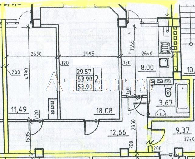 Продается 2-комнатная квартира в новострое на ул. Средняя — 45 810 у.е.