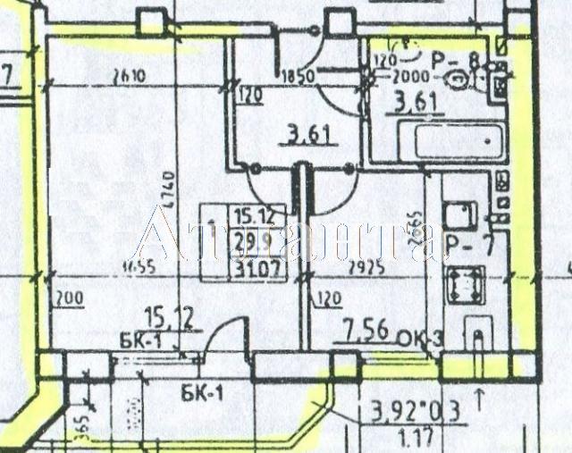 Продается 1-комнатная квартира в новострое на ул. Средняя — 21 750 у.е.