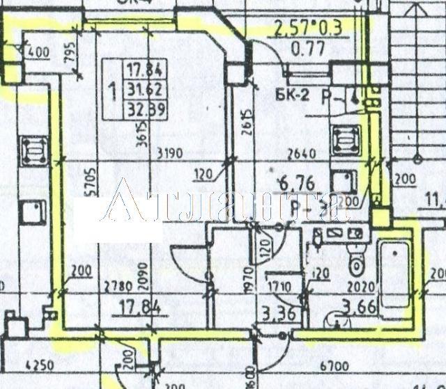 Продается 1-комнатная квартира в новострое на ул. Средняя — 22 670 у.е.