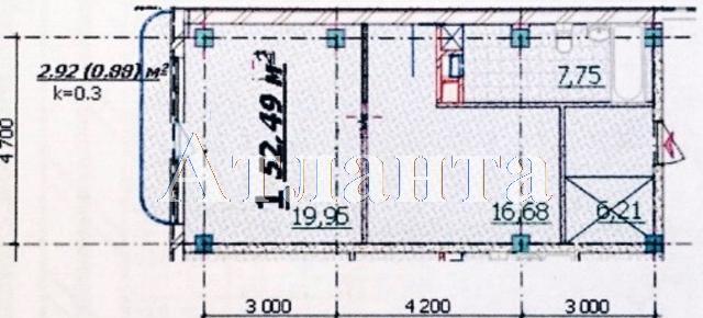 Продается 1-комнатная квартира в новострое на ул. Гагаринское Плато — 49 000 у.е. (фото №2)