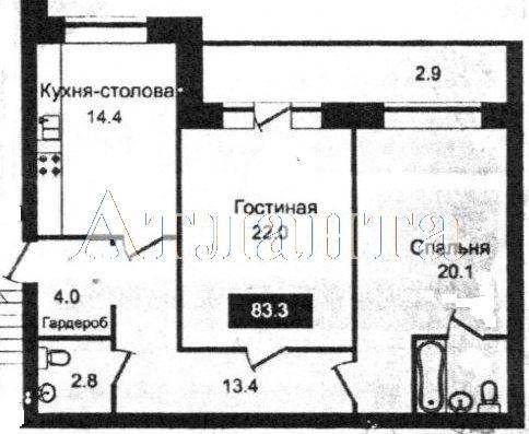 Продается 2-комнатная квартира в новострое на ул. Французский Бул. — 200 000 у.е. (фото №2)