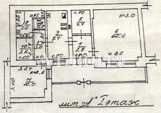 Продается 2-комнатная квартира на ул. Большая Арнаутская — 62 000 у.е. (фото №13)